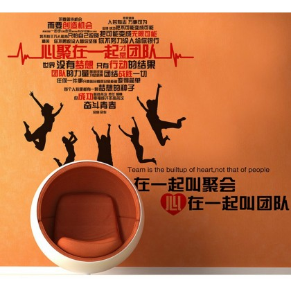 Team Office Inspirational Wall Stickers- TY0281