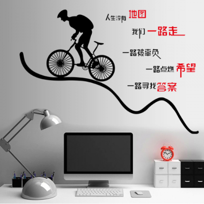 Inspirational Bike Ride Wall Stickers- TY6069