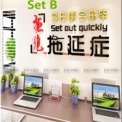 3D Acrylic Set Out Quickly Wall Sticker- AC01