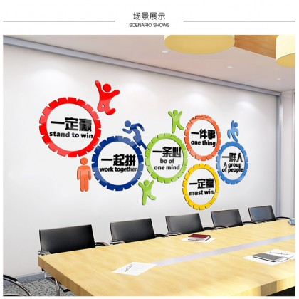3D Acrylic Team Inspirational Wall Sticker Office Layout Company Corporate Culture Wall Slogan Creative Decoration