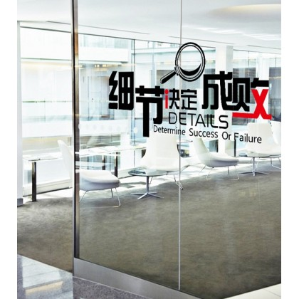 Chinese Inspirational Office Wall Decoration- TYAY6062