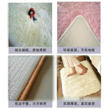 Export Japanese Silky Wool Carpet 4cm Height (High Quality) - Code: MM207