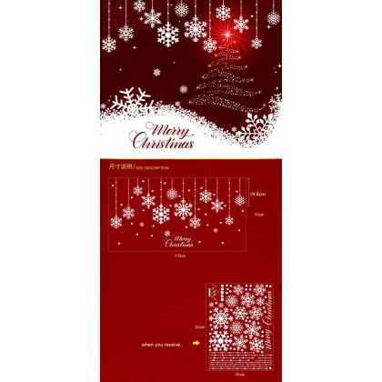 Merry Christmas White Snowflakes Background Glass Window Decoration Sticker