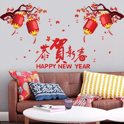 2D - chinese new year wall art decoration removable sticker