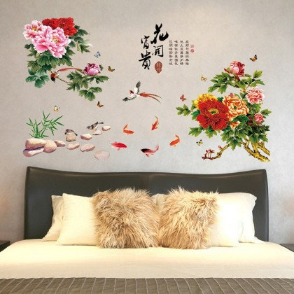 2D - chinese style peony flowers wall art decoration removable sticker