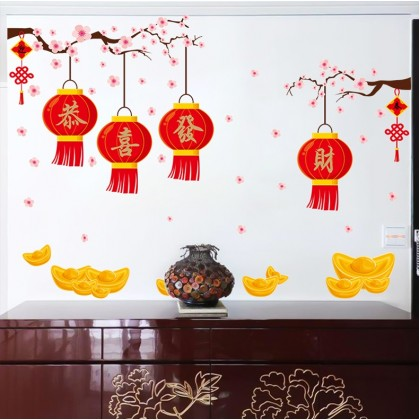 2D - chinese style lanterns wall art decoration removable sticker