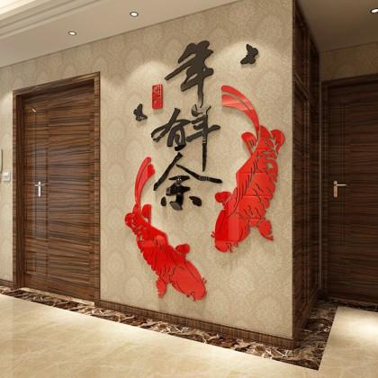 3D acrylic sticker chinese style koi carp wall art decoration