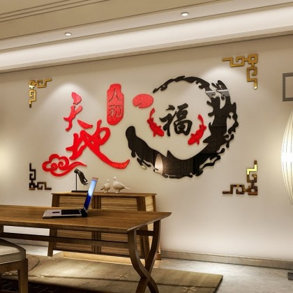 3D acrylic sticker chinese style gold frame background wall art decoration