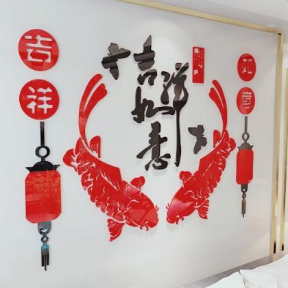 3D acrylic sticker chinese style lanterns koi carp background wall art decoration