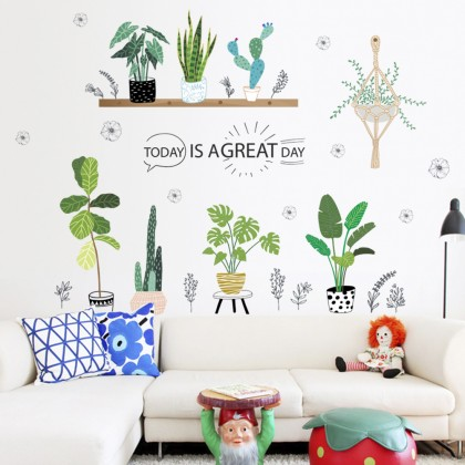 A Great Day Plants Garden Tree 2D Wall Stickers