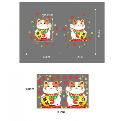 2D - chinese new year lucky cat wall art decoration removable sticker