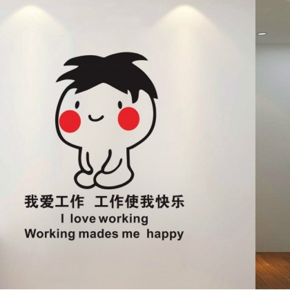 I Love Working , working make me happy II office Inspirational Wall Art Decoration- TY624