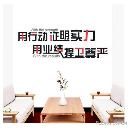 2D INSPIRATIONAL QUOTES ABOUT LIFE AND SUCCESS WITH THE STRENGTH WITH THE RESULT OFFICE DECOR WALL STICKER -TY6610
