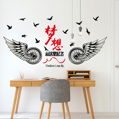 Inspirational quotes i believe i can fly wall art decoration removable sticker