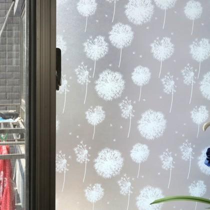 Dandelion Pattern Frosted Glass Window Shading Film Tint [Width:90cm]