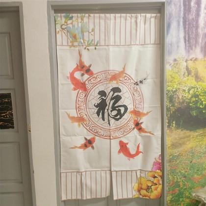 Lucky door curtain free curtain rod - code: cur144