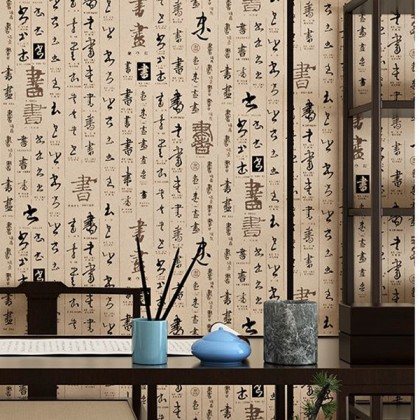 Chinese classical calligraphy and painting wallpaper