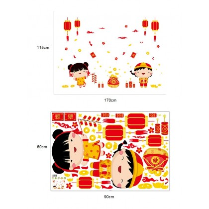 2D - chinese new year red lanterns background wall art decoration removable sticker