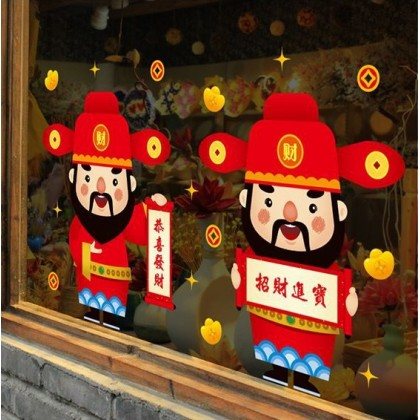 2D - chinese new year god of wealth background wall art decoration removable sticker