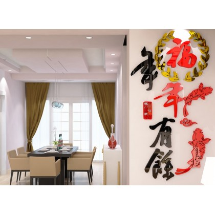 3D acrylic sticker chinese style koi carp flowers golden wall art decoration Stickers [size: 83cm x 160cm]