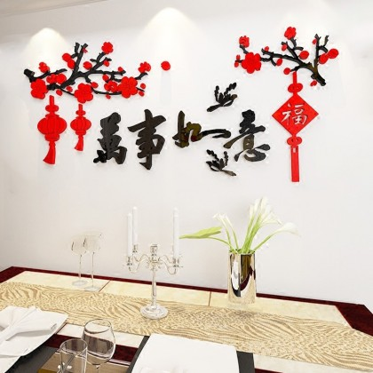 3D Acrylic Sticker Chinese New Year Knot Plum Tree Lanterns Background Wall Art Decoration Sticker