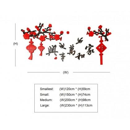 3D Acrylic Sticker Chinese New Year Knot Plum Tree Lanterns Background Wall Art Decoration Sticker