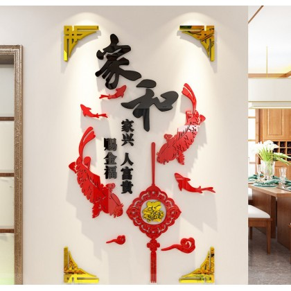 3D Acrylic Sticker Chinese New Year Knot Koi Fish Background With Gold Frame Wall Art Decoration Sticker
