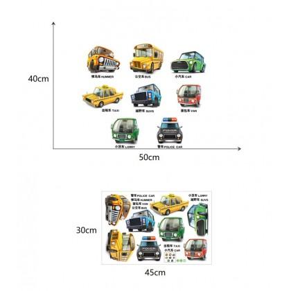 Cartoon transport vehicles wall art decoration sticker