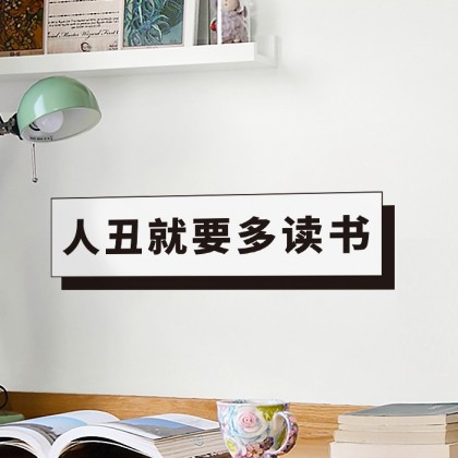 chinese inspirational quotes wall art decoration sticker