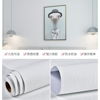 White Matte Texture Waterproof self-adhesive wall paper plain bedroom dining room TV background wall living room wall stickers- 60cm x 100cm