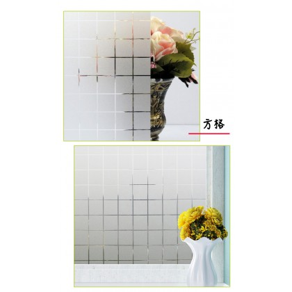 Plain Simple Grid Pattern Frosted Glass Window Shading Film Tinted film for house window