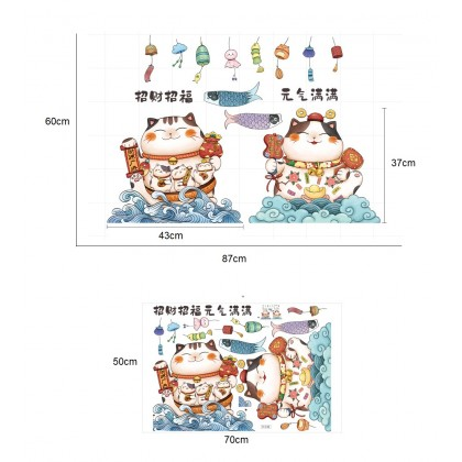 Cute Lucky Cat Background Wall Art Decoration Removable Self-Adhesive Sticker