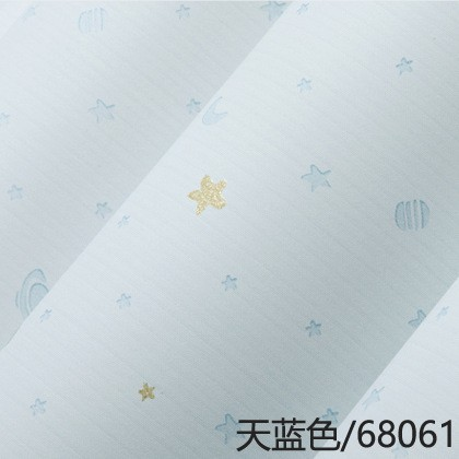 (Series) Moon and the Stars Children's Room Blue Night Sky Non-Woven Boys and Girls Room Bedroom Cartoon Princess Wallpaper