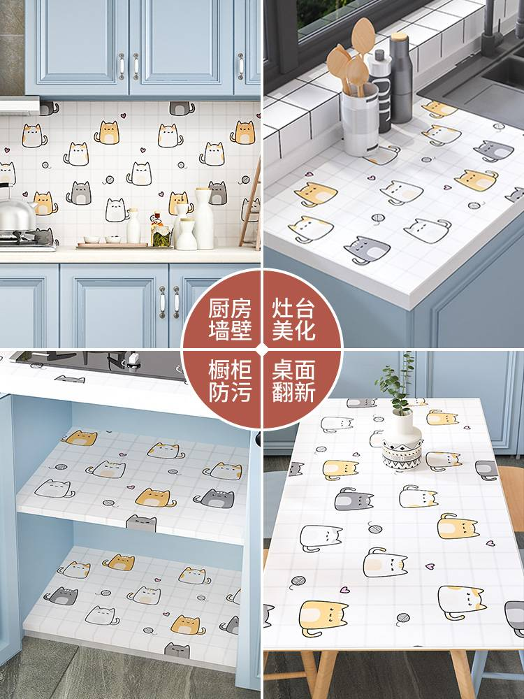 Kitchen Oil Proof Sticker Cabinet Cabinet Stove With Wallpaper High Temperature Resistant Aluminum Foil Stove Home