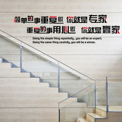 office inspirational quotes doing the same thing repeatedly background wall art decoration removable sticker