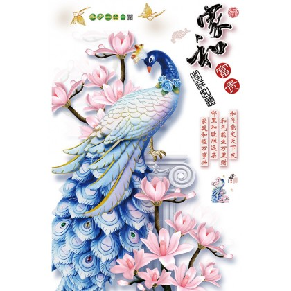 chinese style peacock lotus flowers feng shui background wall art decoration sticker