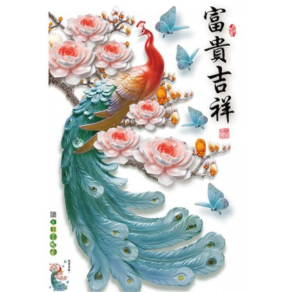 chinese style peacock plum flowers blossom feng shui background wall art decoration sticker