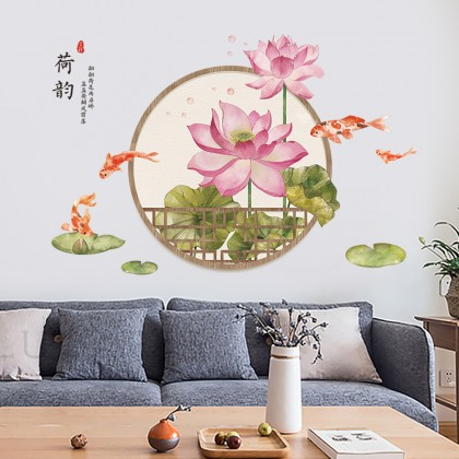 chinese style lotus flowers carp fish feng shui background wall art decoration sticker