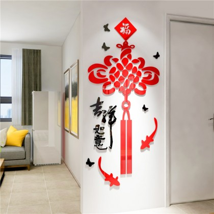 [Special Offer] 3D Acrylic Sticker Chinese New Year Knot Lanterns Background Wall Art Decoration Sticker (Not Include Layout Install Paper)