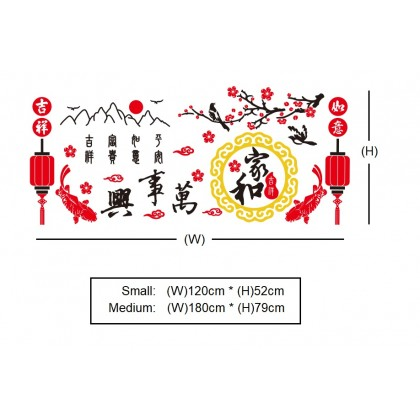 3D Acrylic Sticker Chinese New Year Feng Shui Plum Flowers Lanterns Gold Frame Background Wall Art Decoration Sticker
