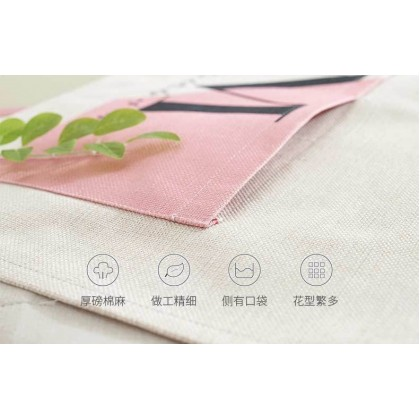 tropical plants summer sunshine dream home background washer cover cloth waterproof sunscreen dustproof cover refrigerator cotton linen (45 X 140cm)