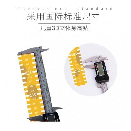 3D Duck Cartoon Children's Room Height Sticker Measuring Instrument Ruler Wall Sticker Removable