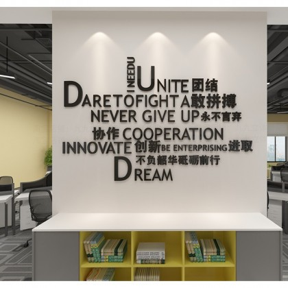 3D Acrylic Motivational Slogan Inspirational Wording Wall Sticker Company Corporate Culture Office Wall Decoration