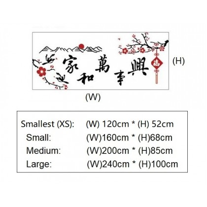 3D acrylic sticker chinese style background wall art decoration: 120cm x 52cm