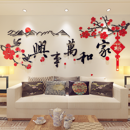 3D acrylic sticker chinese style background wall art decoration