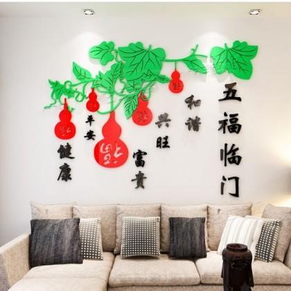 CNY 3D Sticker Acrylic Decor Art Feng Shui-AC630