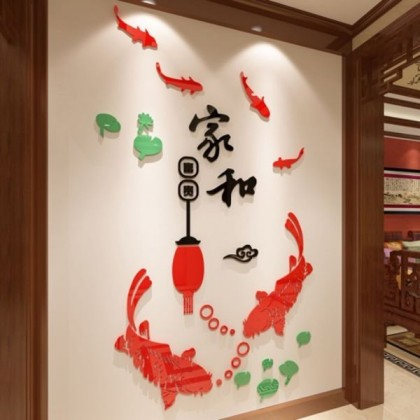 3D Acrylic Chinese Style Lantern and Fish-AC501