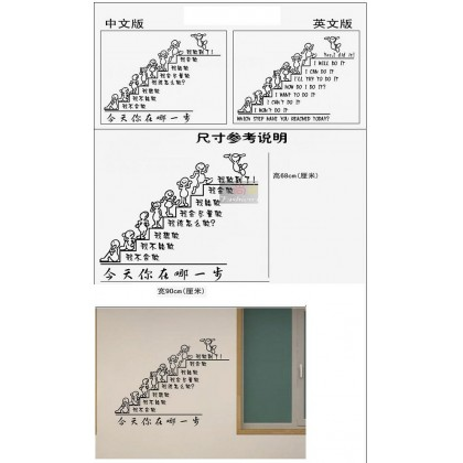 """[90 cm(W) x 68 cm(H)] """"Yes I Did It"""" for Living Room Flower Wall Decals Home Improvement Paint Wall Treatments Art Beautiful Wall Sticker"""