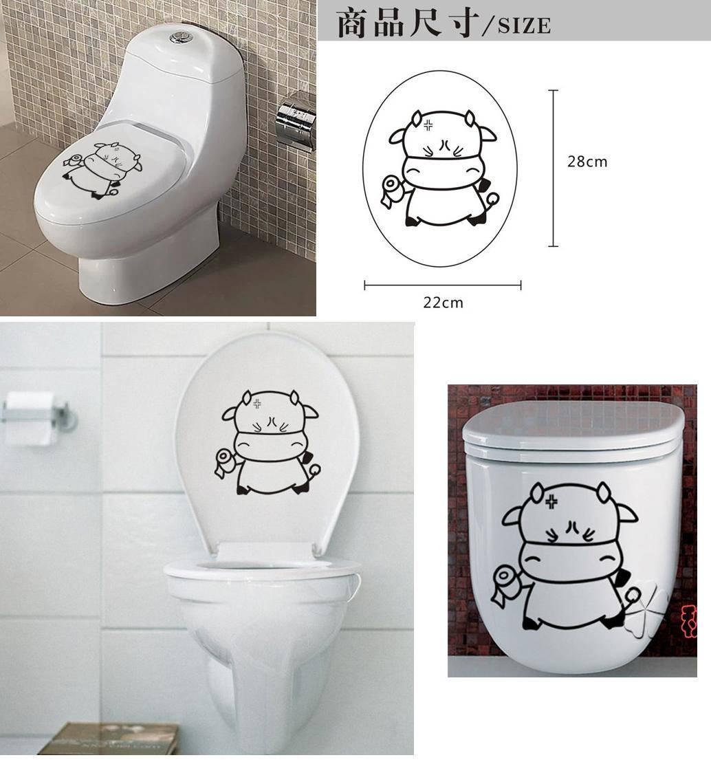Funny Cow Toilet Sticker Tz2827
