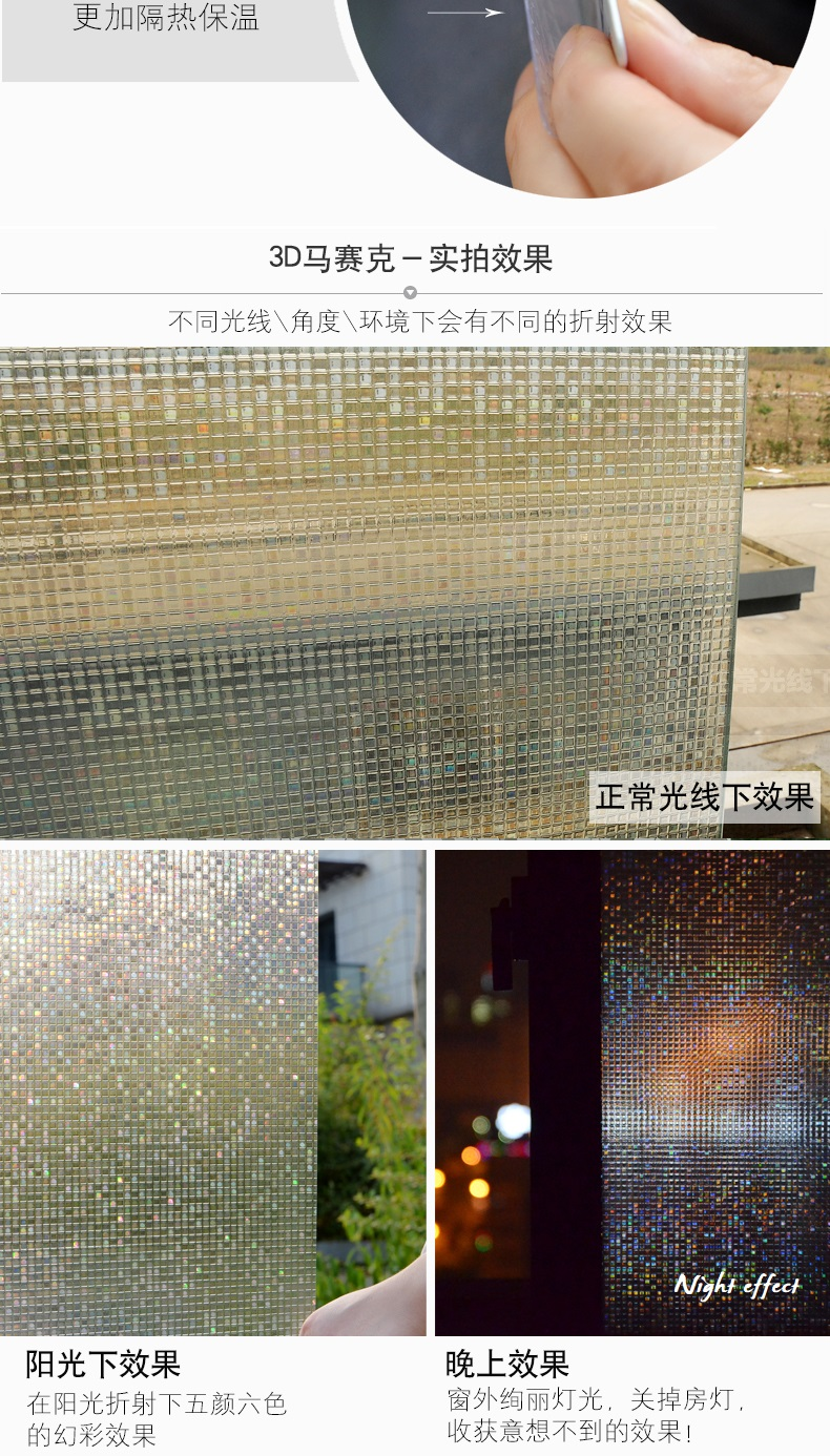 Plaid Pattern Frosted Glass Window Shading Film Tint T33